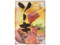 沖縄の味 ソーキ