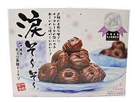 チョコ黒糖ドーナツ
