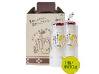 トミちゃんのジーマーミ豆腐(プレーン×10個入)箱入《冷蔵必須》