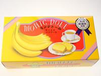 宮古島 モンテドールバナナケーキ