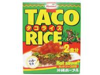 タコライスBOX 2食入[沖縄ホーメル]